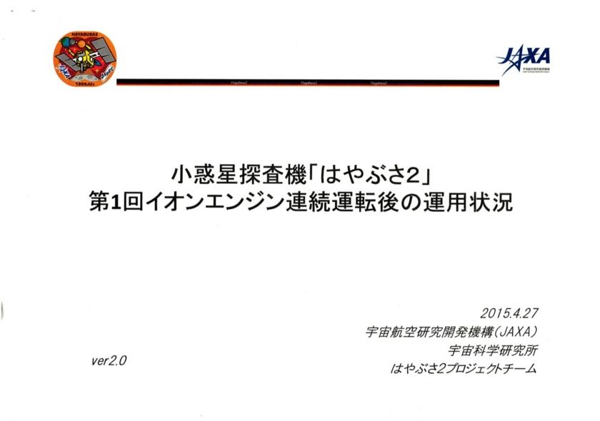 f:id:Imamura:20150428221052j:plain