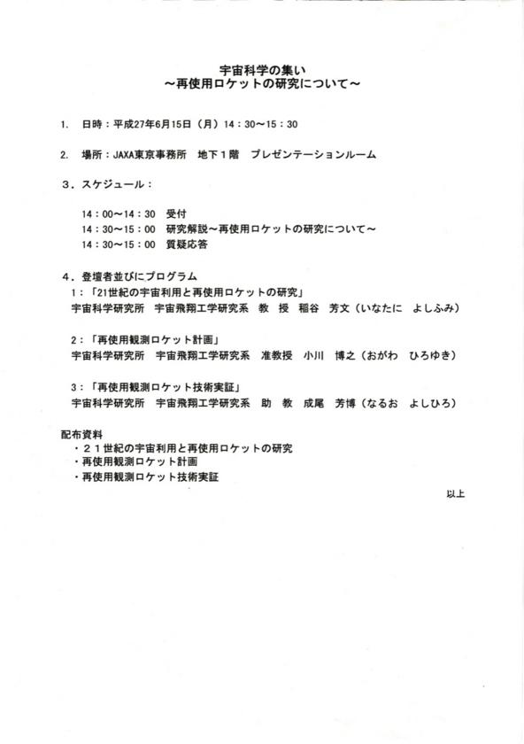 f:id:Imamura:20150615190126j:image