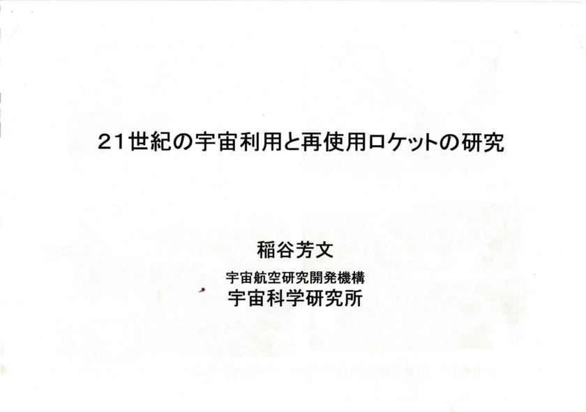f:id:Imamura:20150615190127j:image