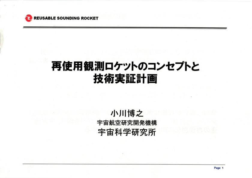 f:id:Imamura:20150615190137j:image