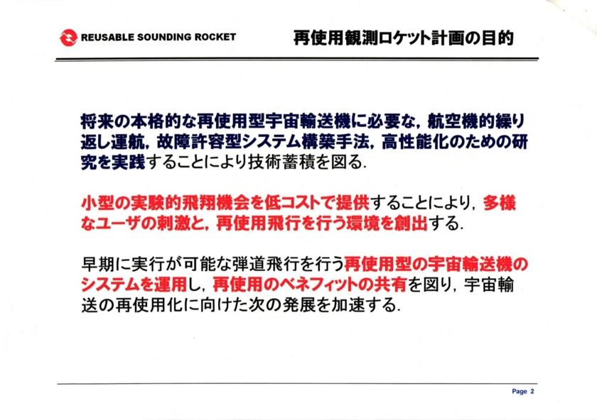 f:id:Imamura:20150615190138j:image