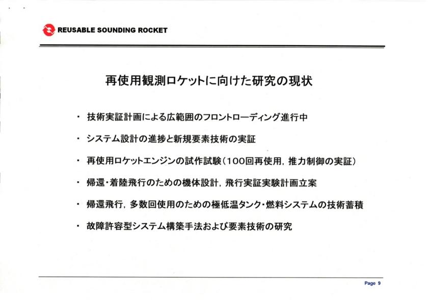 f:id:Imamura:20150615190145j:image