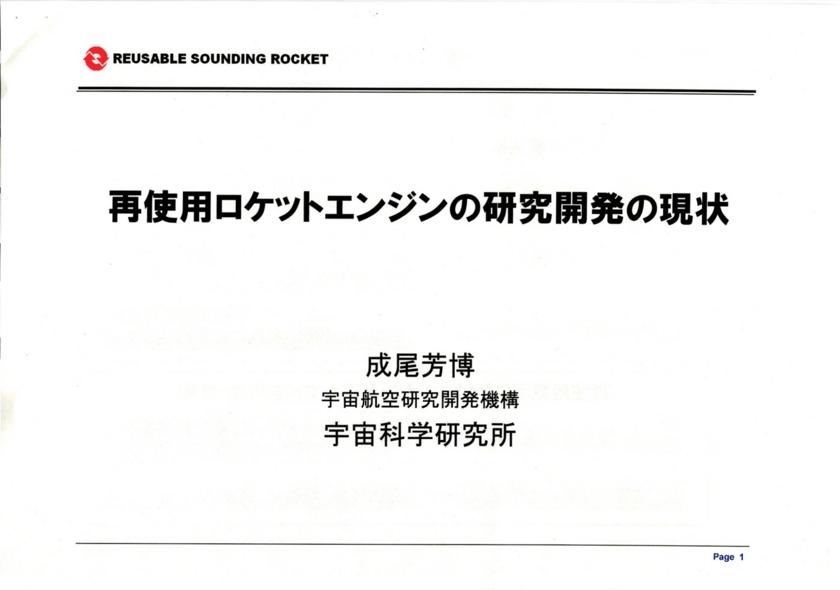f:id:Imamura:20150615190146j:image