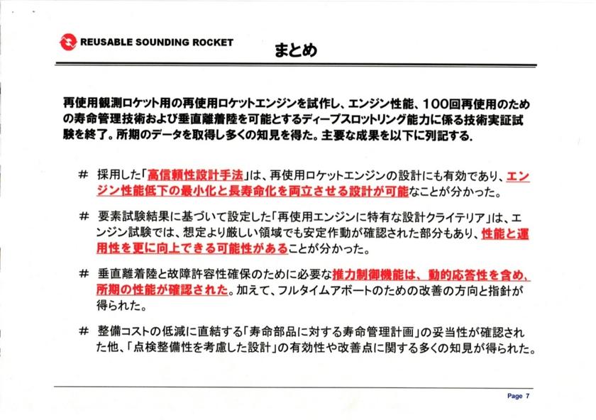 f:id:Imamura:20150615190152j:image