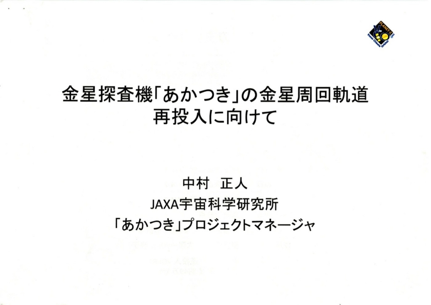 f:id:Imamura:20150709160925j:plain