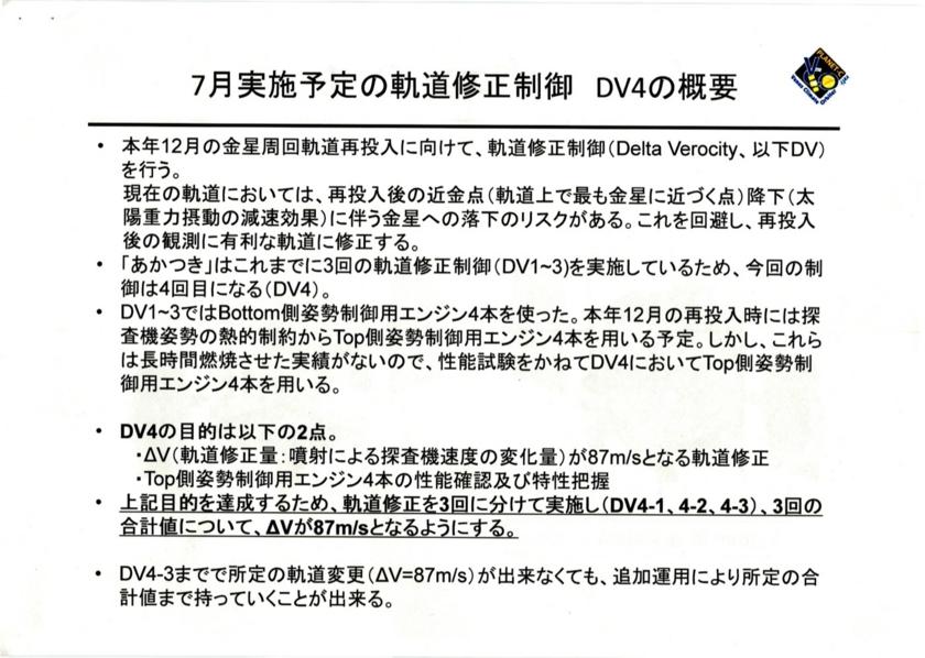 f:id:Imamura:20150709160927j:plain