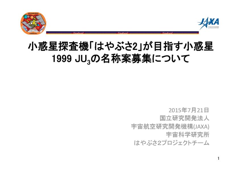 f:id:Imamura:20150721160526p:image