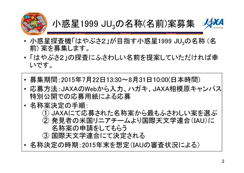 f:id:Imamura:20150721160527p:image