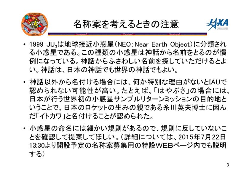 f:id:Imamura:20150721160528p:image