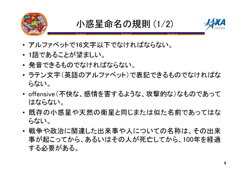 f:id:Imamura:20150721160529p:image