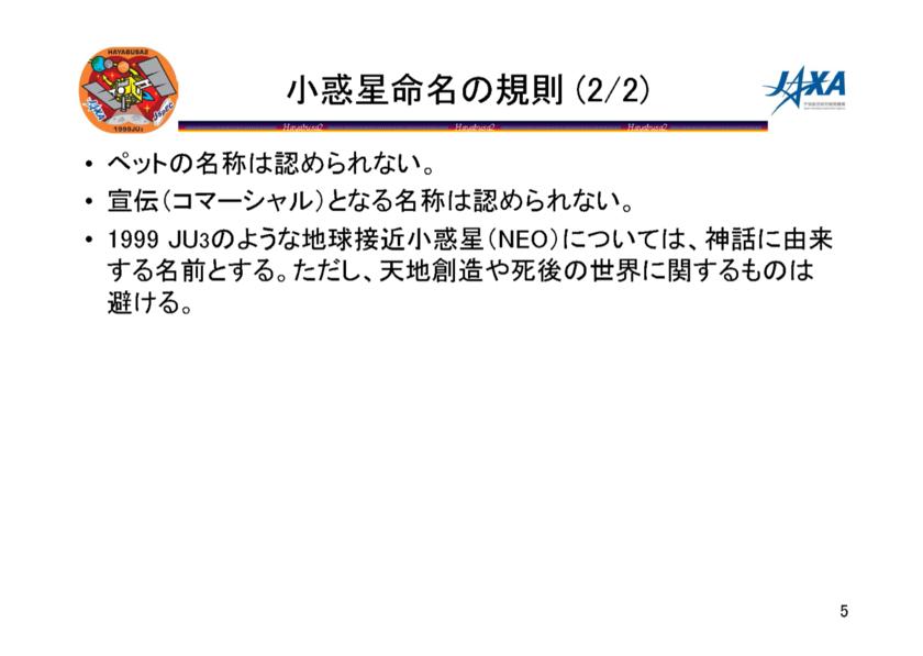 f:id:Imamura:20150721160530p:image