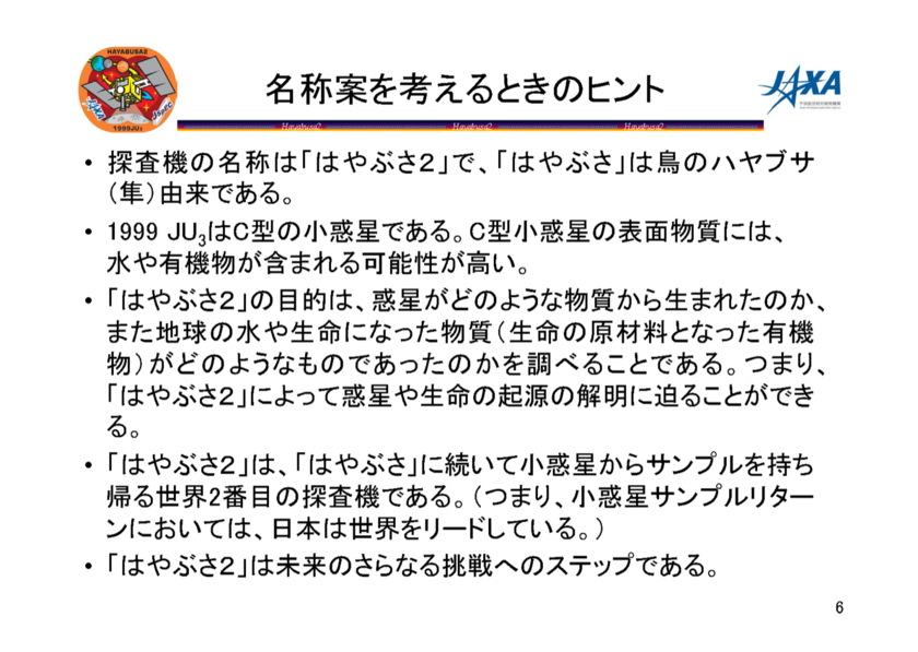 f:id:Imamura:20150721160531p:image