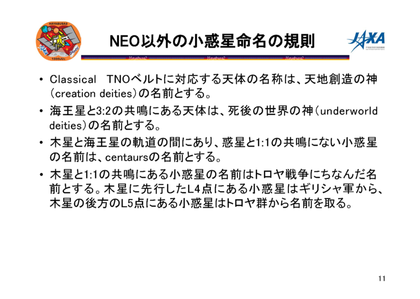 f:id:Imamura:20150721160536p:image