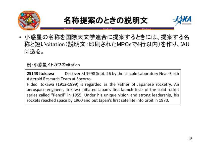 f:id:Imamura:20150721160537p:image