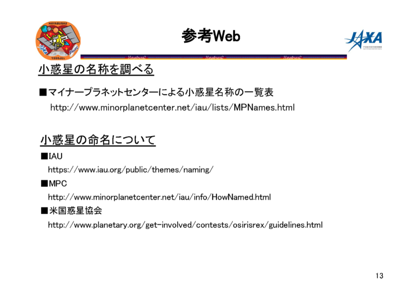 f:id:Imamura:20150721160538p:image