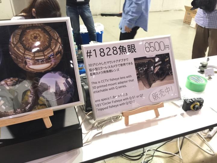 f:id:Imamura:20150801114627j:plain:h150