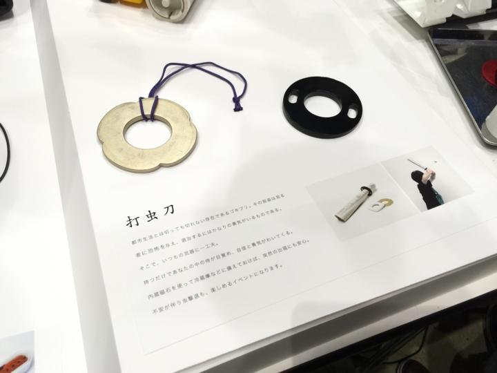 f:id:Imamura:20150801134432j:plain:h150
