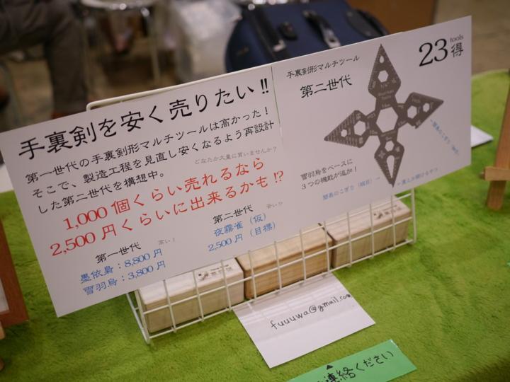 f:id:Imamura:20150802094907j:plain:h150