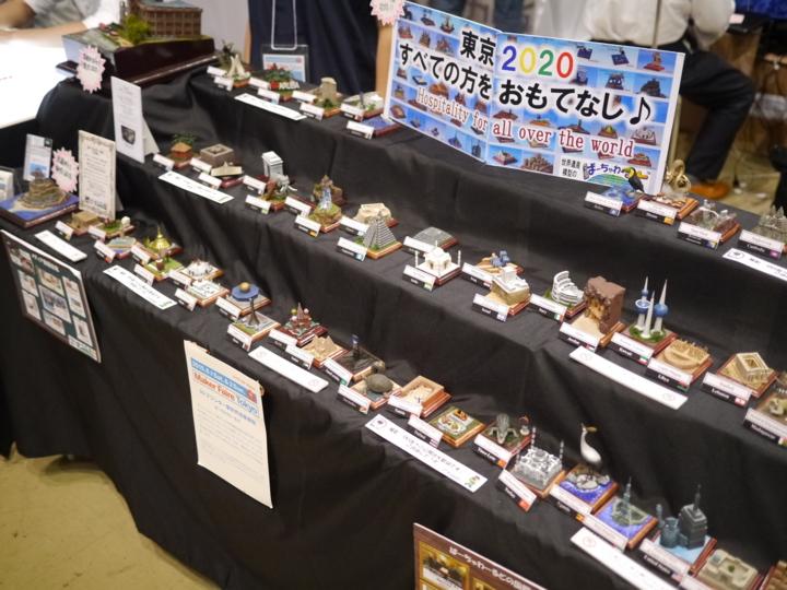 f:id:Imamura:20150802113903j:plain:h150