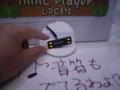 超小型のMML演奏デバイス