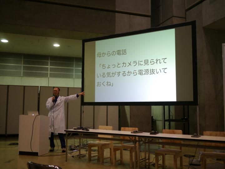 f:id:Imamura:20150802170738j:plain:h150