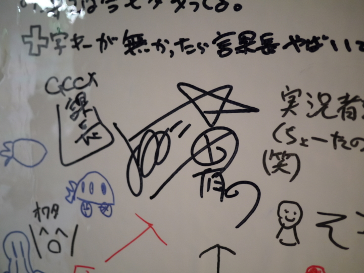 f:id:Imamura:20151011113138j:plain