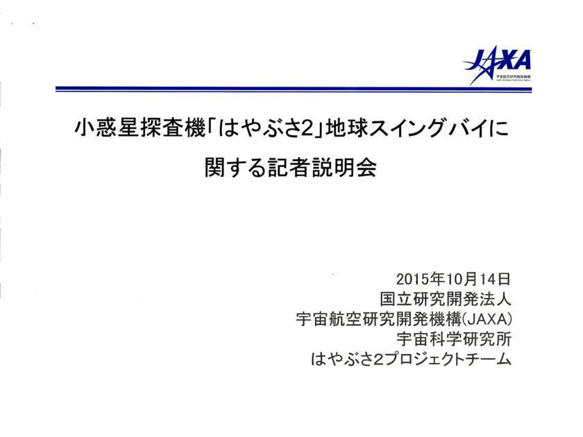 f:id:Imamura:20151014213227p:plain