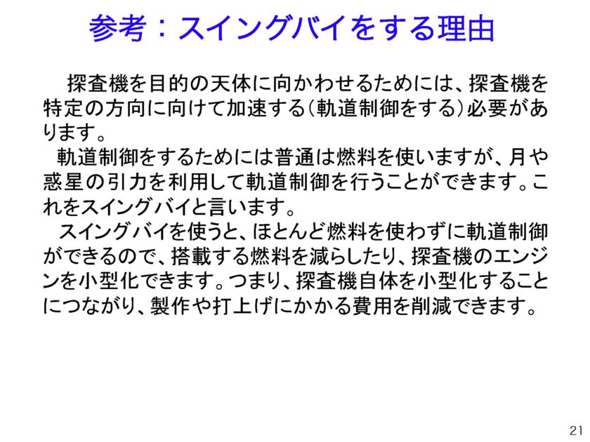 f:id:Imamura:20151014213248p:plain