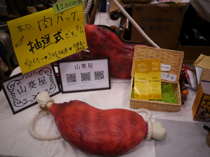 f:id:Imamura:20151122123805j:plain:h150