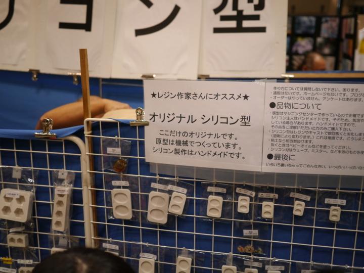 f:id:Imamura:20151122135011j:plain:h150