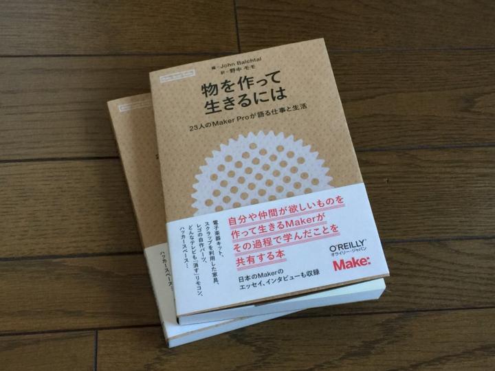 f:id:Imamura:20151219131856j:plain