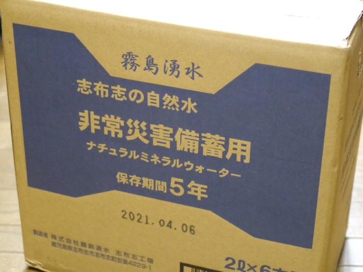 f:id:Imamura:20151221125456j:plain