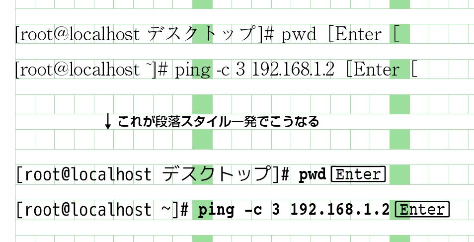 f:id:Imamura:20160423225206p:plain