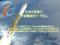 2016/07/20H3ロケットについて