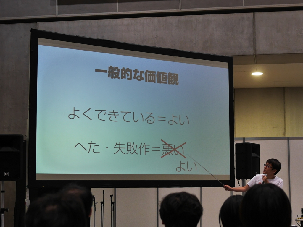 f:id:Imamura:20160807131455j:plain:h150