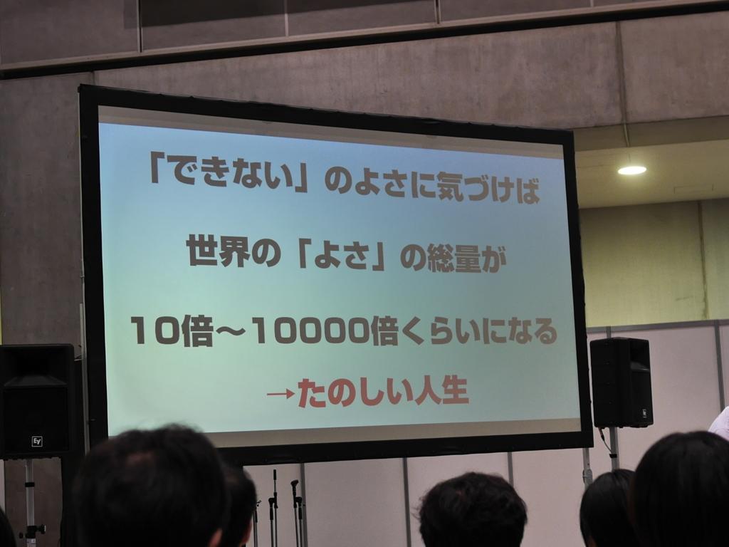f:id:Imamura:20160807131846j:plain:h150