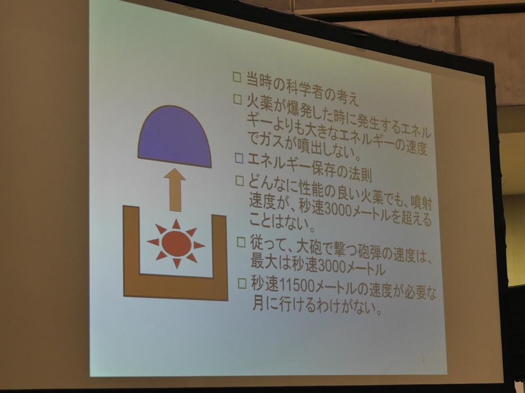 f:id:Imamura:20160807134455j:plain:h150
