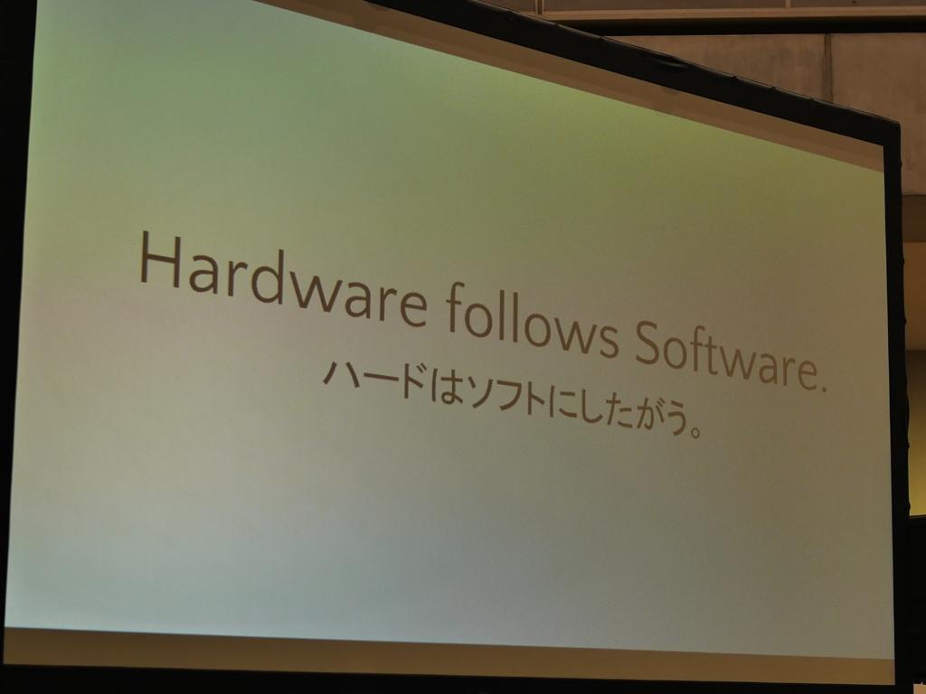 f:id:Imamura:20160807143130j:plain:h150