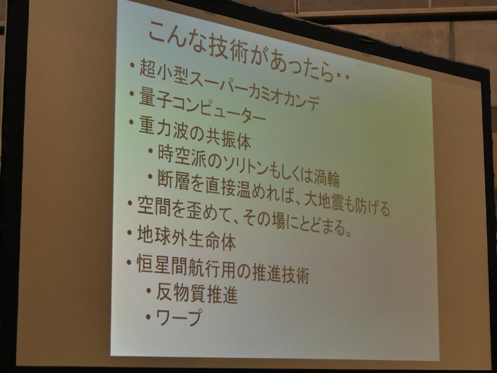 f:id:Imamura:20160807143500j:plain:h150