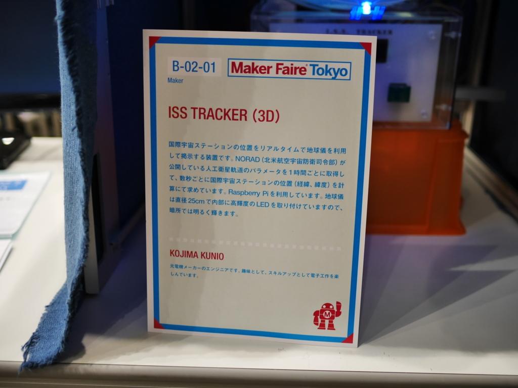 f:id:Imamura:20160807155527j:plain:h150