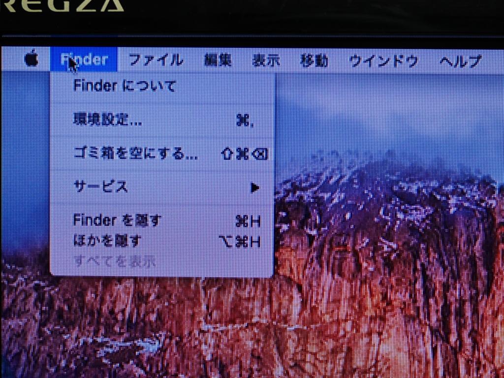 f:id:Imamura:20170130091028j:plain