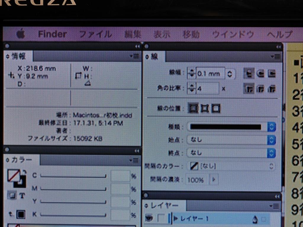 f:id:Imamura:20170131232215j:plain