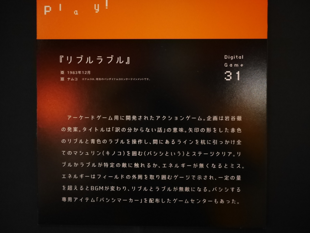 f:id:Imamura:20170217114353j:plain