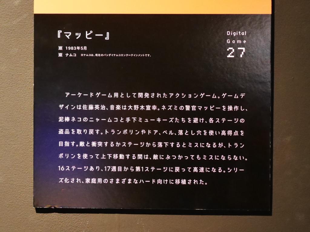 f:id:Imamura:20170217114446j:plain:h150