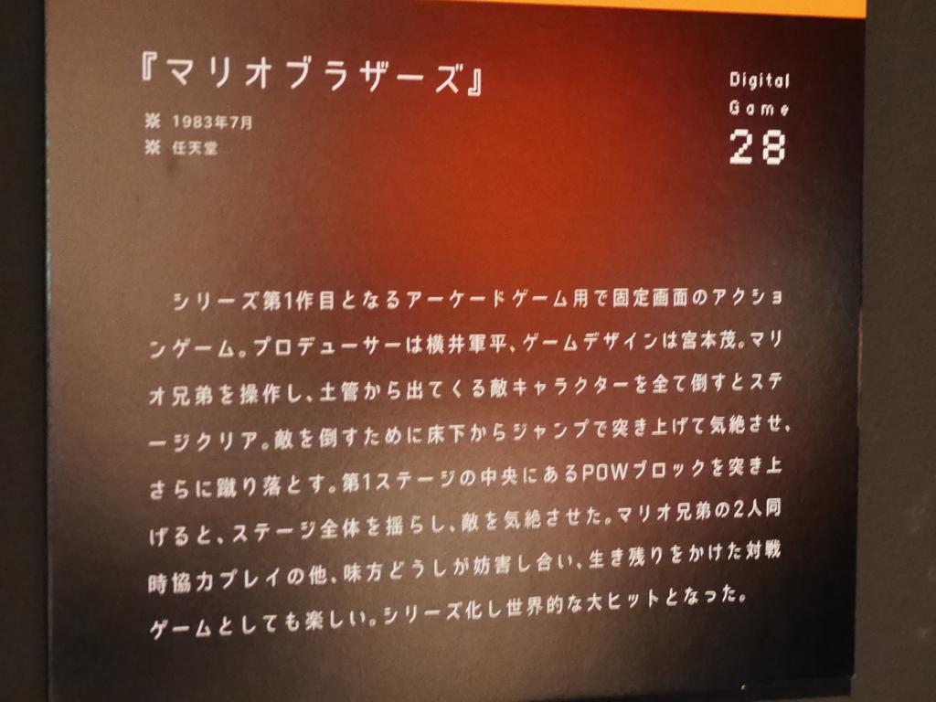f:id:Imamura:20170217114807j:plain:h150