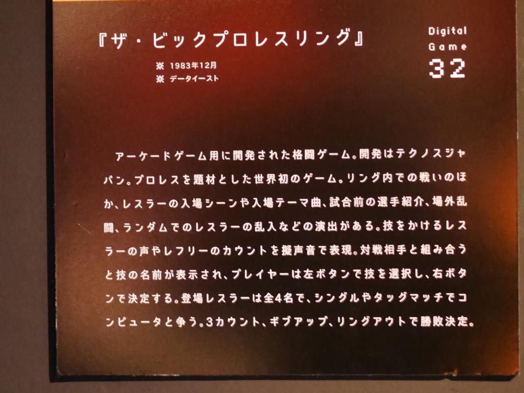 f:id:Imamura:20170217114830j:plain:h150