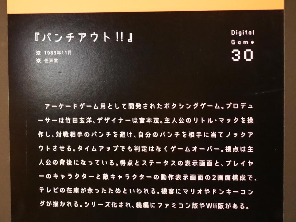 f:id:Imamura:20170217114846j:plain:h150