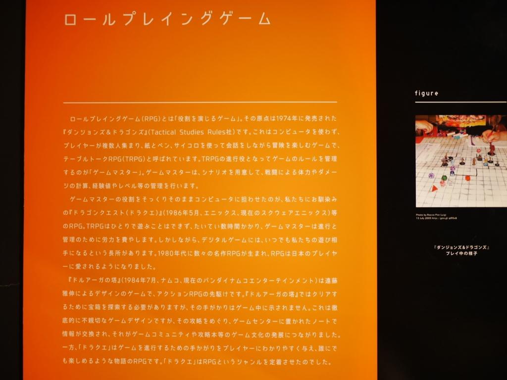 f:id:Imamura:20170217115523j:plain:h150