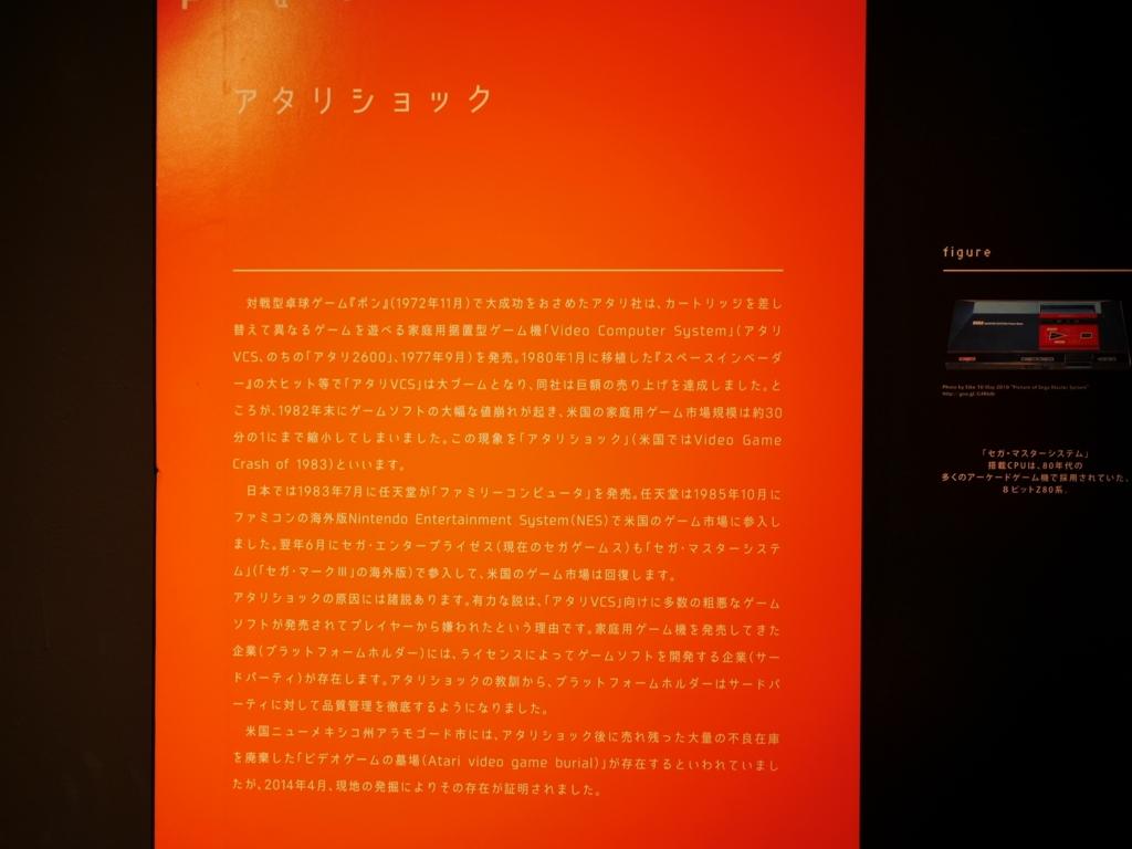f:id:Imamura:20170217115953j:plain:h150