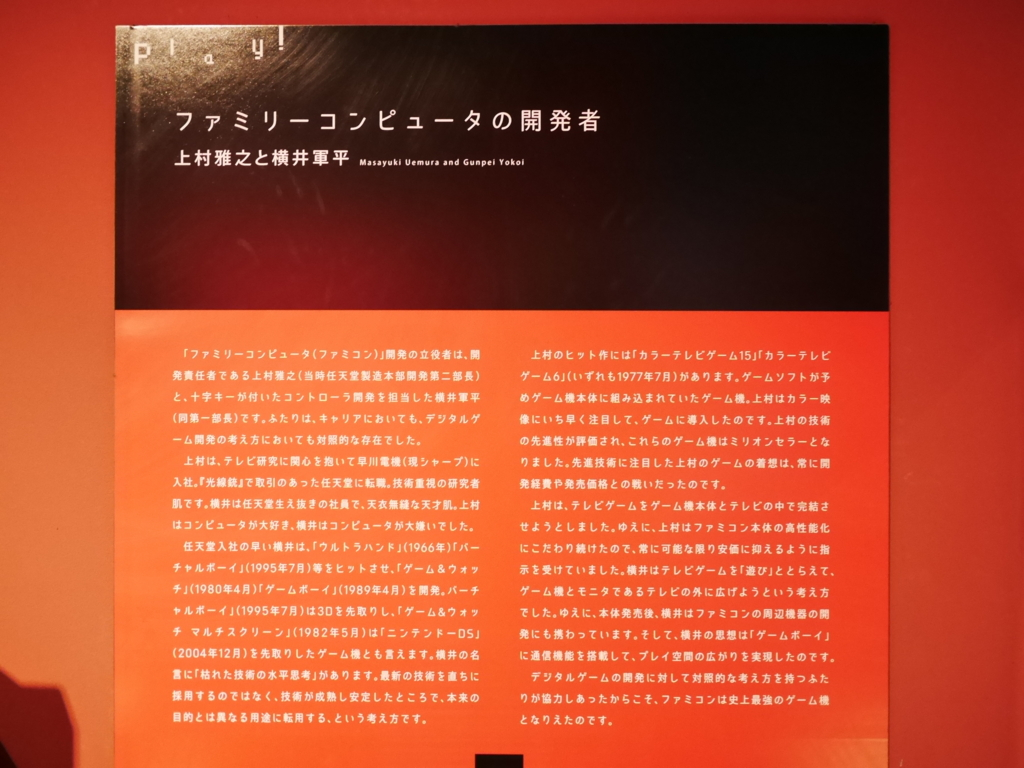 f:id:Imamura:20170217120055j:plain:h150